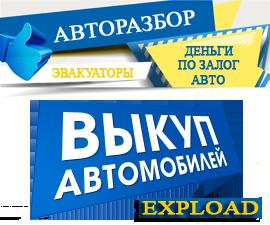 Деньги под залог комнаты в Ижевске срочно без дохода
