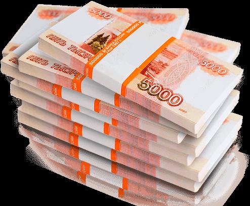 Деньги на авто астрахань залог имущества деньги чебоксары